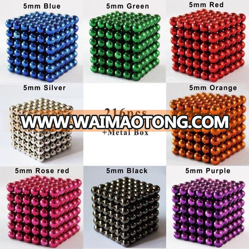 New Arrival 216 pcs colorful 5mm magnetic Buck Ball 3mm Neodymium Balls