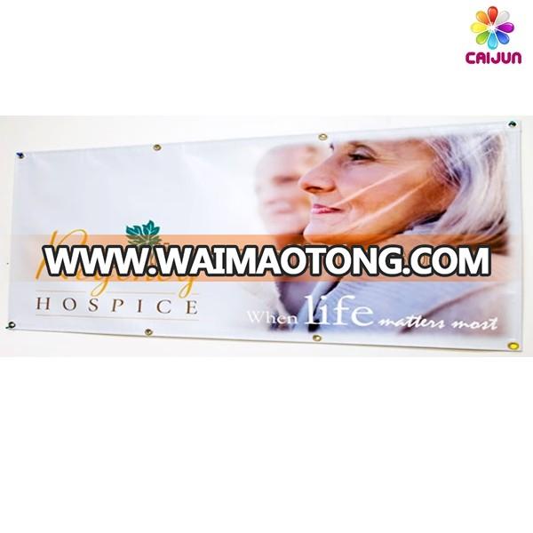 2017 hot sell cheap digital high precision printed outdoor vinyl banner