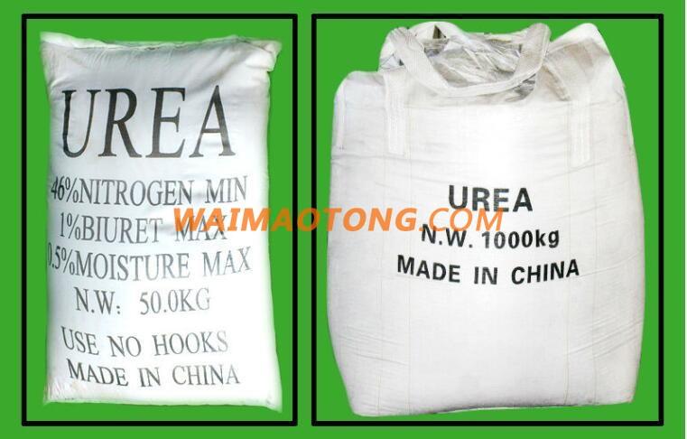 Fertilizer Prilled Granular Urea N 46%
